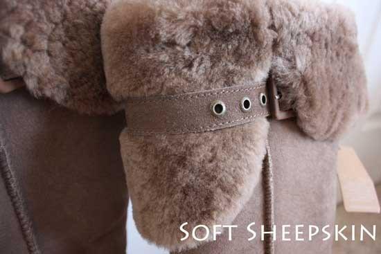 SheepSkin-EMU