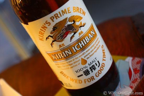 Kirin-Ichiban-asiain-beer